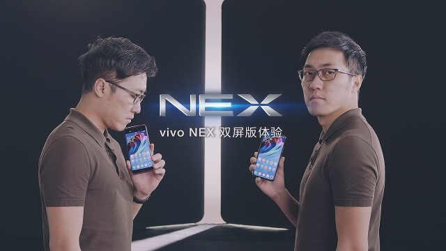 星环双面屏,vivoNEX双屏版体验 上