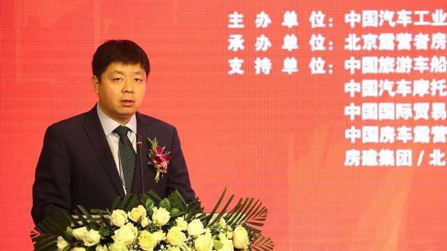 中国(北京)国际房车露营展览会