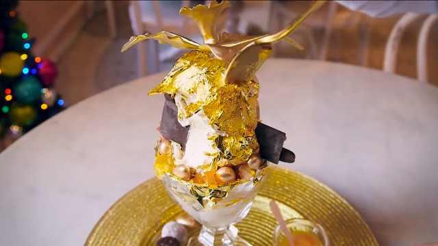 揭秘世上最贵冰淇淋:值1000刀吗?