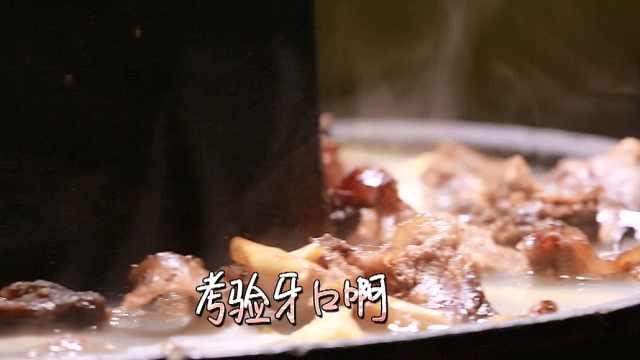 来香格里拉必须吃特色菜牦牛火锅