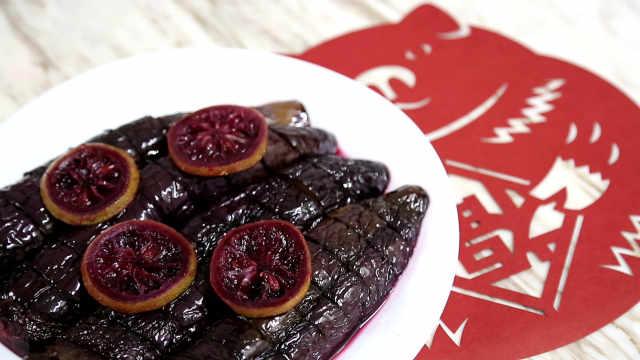 红酒煨茄子:大年三十吃茄子