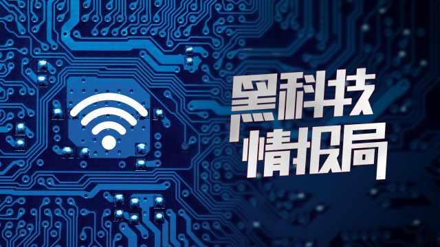 2.4G和5G的WIFI连哪个比较快?