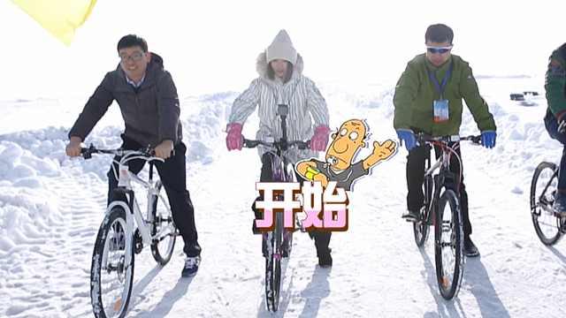 """一次别出心裁的自行车""""比慢""""赛"""