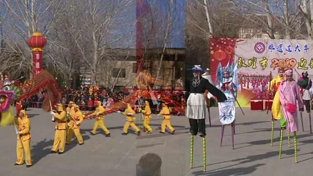 敦煌社火比赛闹新春,第1名奖6千元