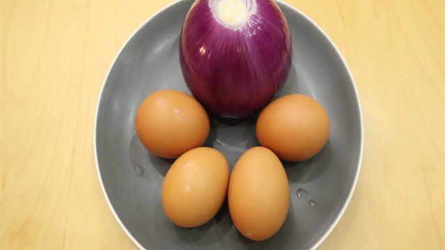 1个圆葱,4个鸡蛋,教你秘制新吃法