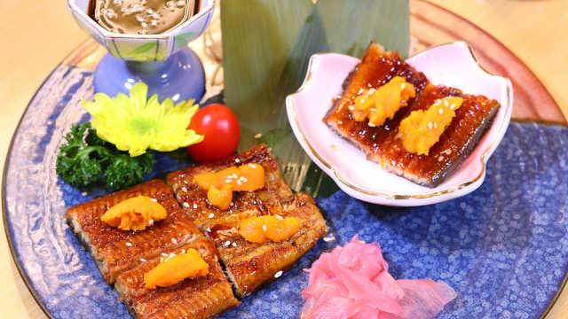 你吃过用鳗鱼做的日本料理吗?