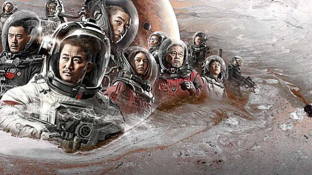 流浪地球:科幻新思路