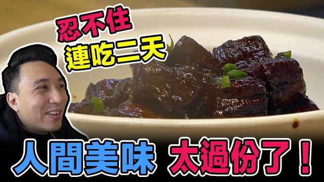 杭州意外发现美食,半夜最好别看!