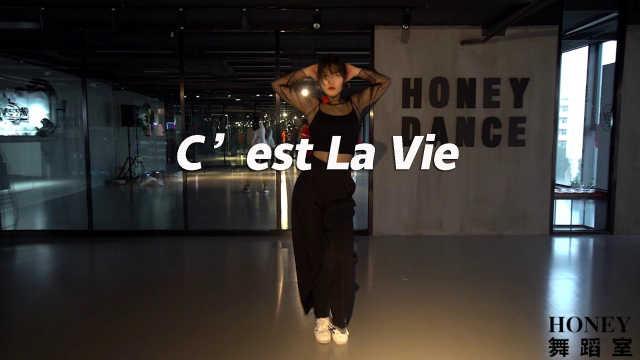 JUN翻跳《C'est la vie》韵味十足