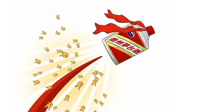 是什么让贵州茅台成为最贵的股票 ?