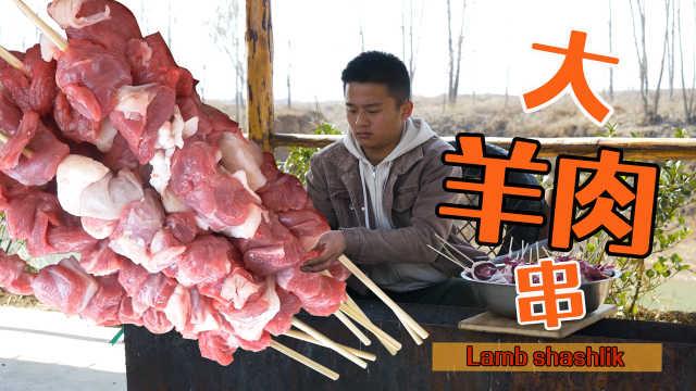 5斤羊肉俩腰子烤串,香味飘河对面