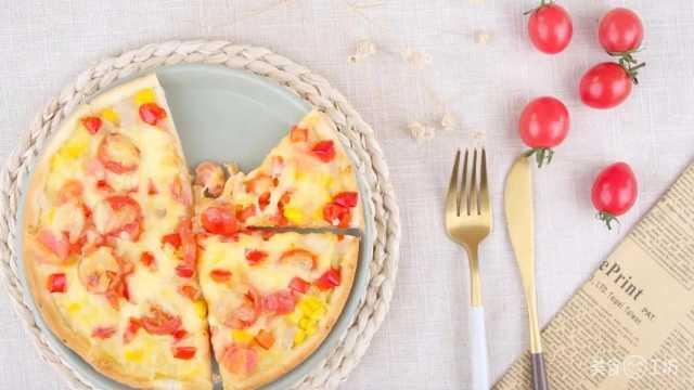 想做披萨没烤箱?没关系有它就搞定