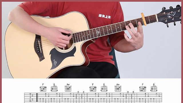 超好听金曲「红色高跟鞋」吉他教学