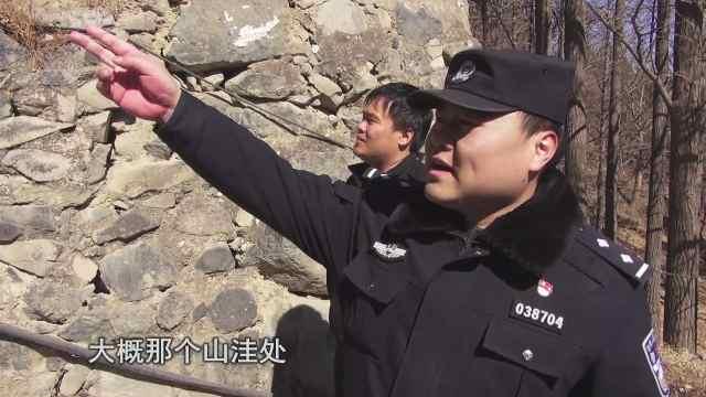 海淀警方深夜成功救援山中迷路女子
