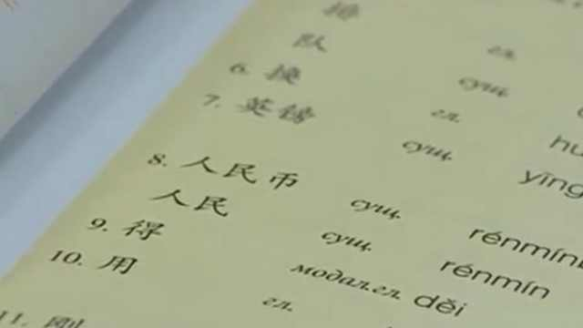 俄首次国家汉语考试,近300人参加