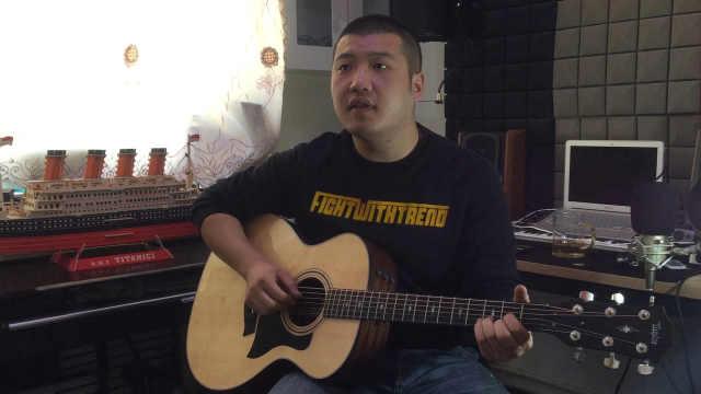 理工男自学吉他做民谣,梦想当赵雷