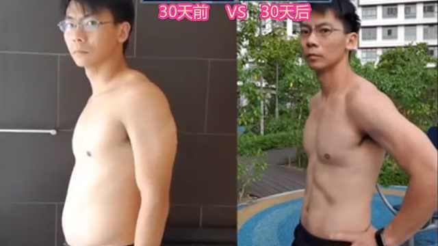 模仿动画人物减肥,大叔一月变型男