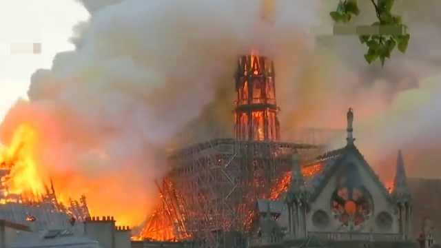 街访:巴黎圣母院火灾你怎么看?