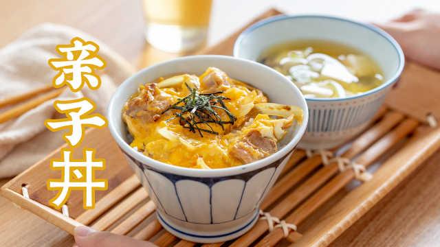这碗饭好吃到日本人专门设了个奖