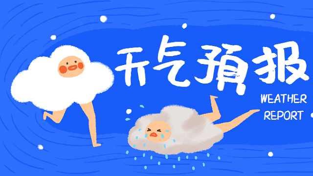 桂林发布今年首个暴雨红色预警信号
