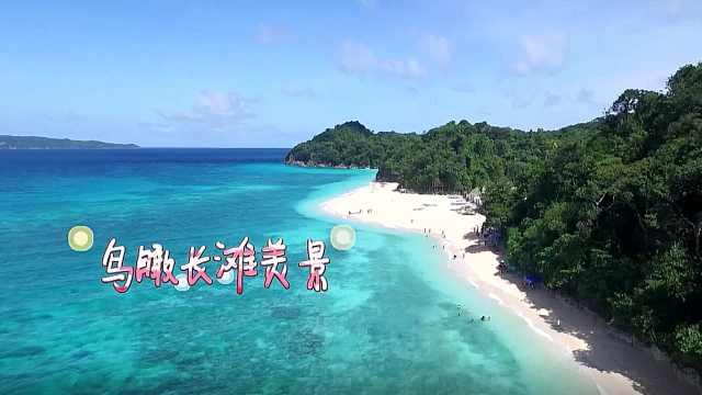 菲律宾长滩不得不玩的一个刺激项目