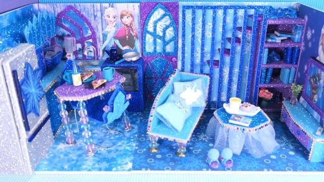 迷你娃娃屋,冰雪奇缘的卡通房间
