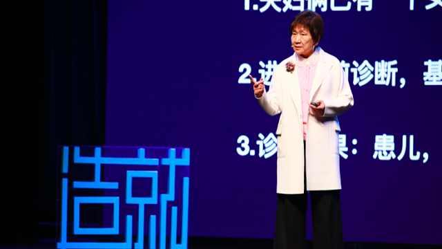 中国的第一个无癌宝宝是怎样诞生的