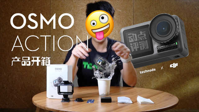 OsmoAction:增添前置屏的GoPro?
