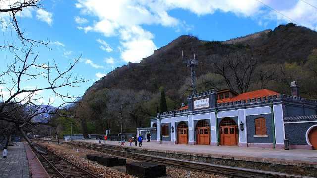 百年青龙桥火车站,厉害了京张铁路
