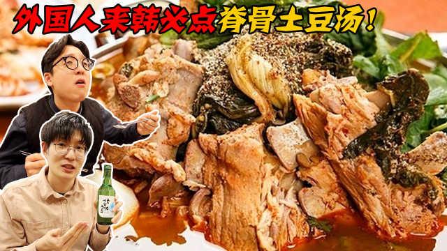 最受外国人欢迎的韩国料理居然是?