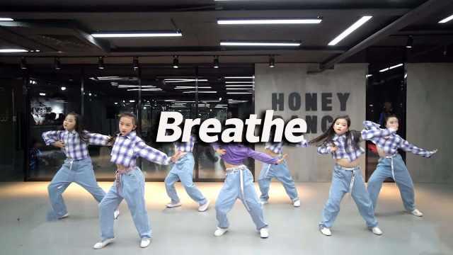 南京Honey少儿翻跳《Breathe》