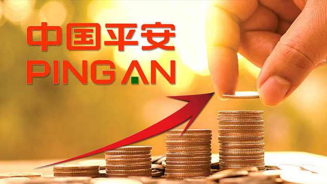 中国平安A股H股均创历史新高