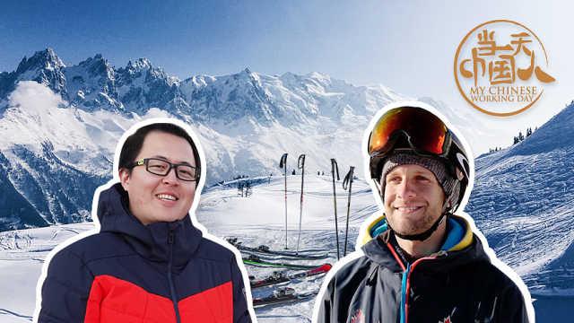 英国小哥体验崇礼滑雪教练的一天
