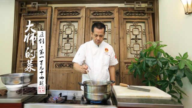 北京奥运会中餐总厨展示潮州名菜