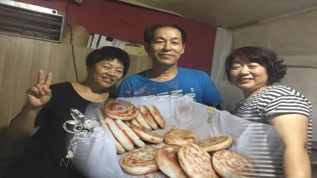 他卖1元烧饼在郑州买房,民工超爱