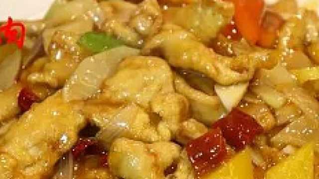 鲜美鲁菜之油爆肉片大蛤