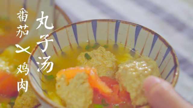 鸡肉丸子汤,Q弹爽滑,营养又瘦身