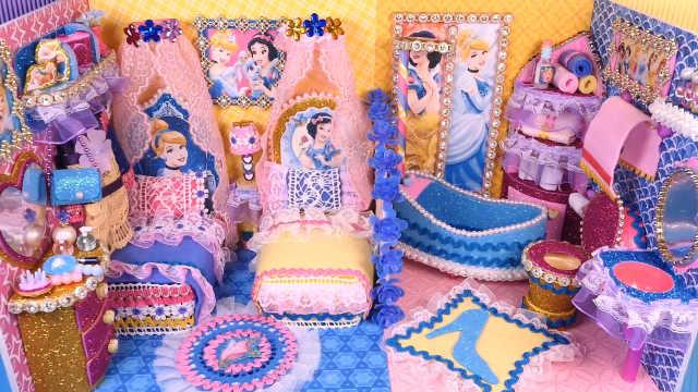 DIY白雪公主的精美卧室、浴室